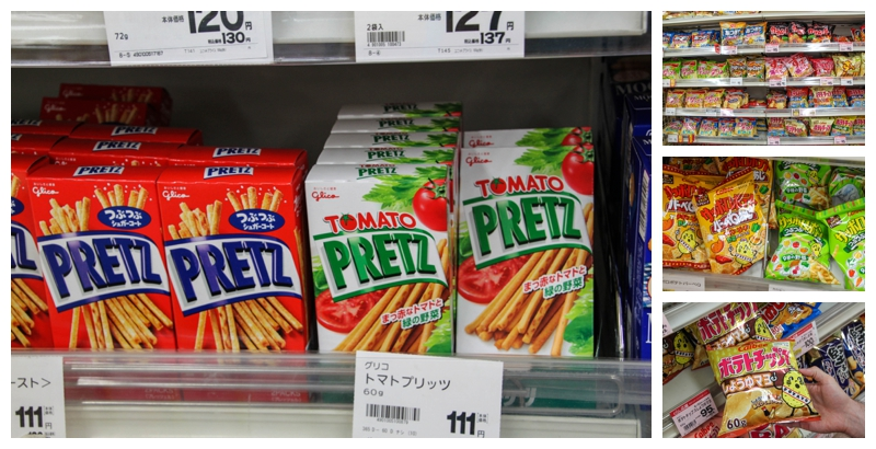 Snacks at Japanese Grocery Store