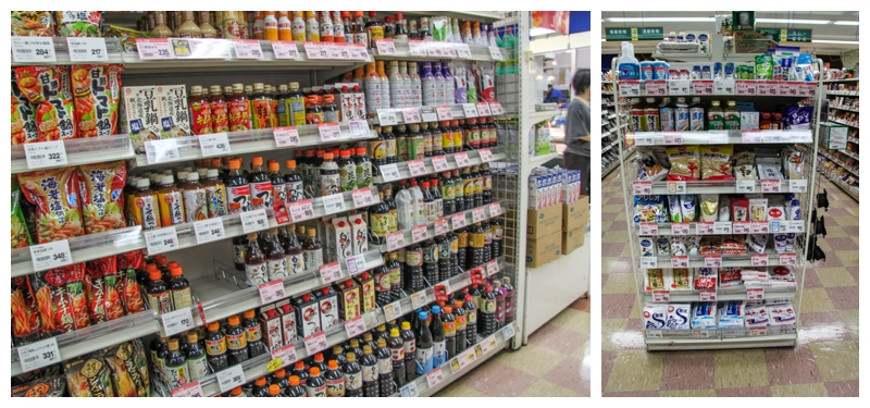 Condiments in japanese grocery store