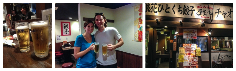 Beers in Gion, Kyoto