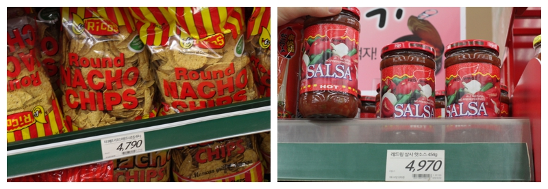 Chips and Salsa in Korea