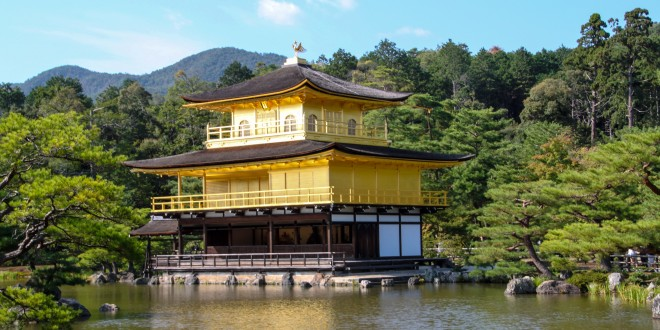 Top 5 Activities in Kyoto, Japan
