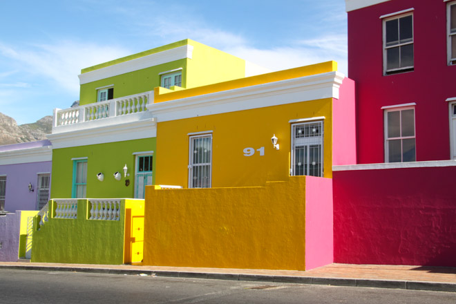 Bo Kaap Neighborhood Cape Town